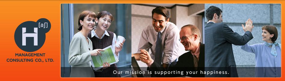 採用 育成 組織活性 マネジメント研修のアッシュマネジメント